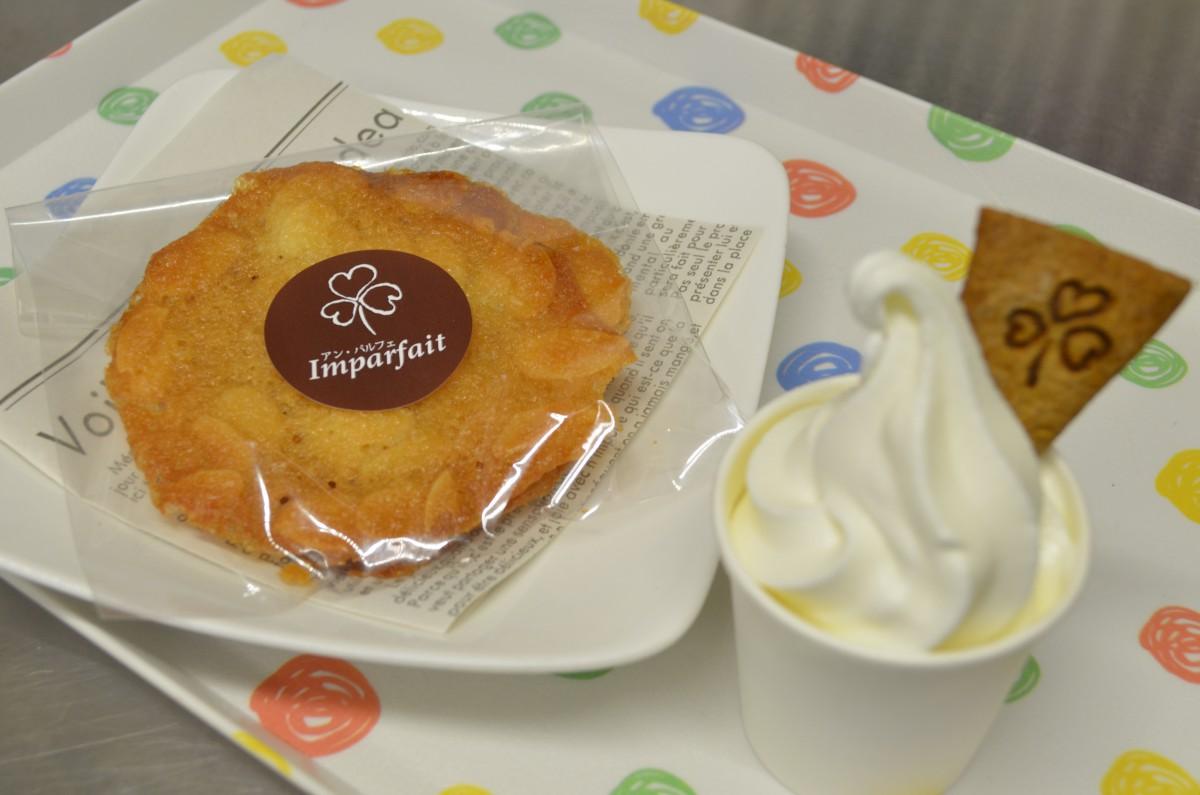 アーモンドクッキー&ミニカップソフト